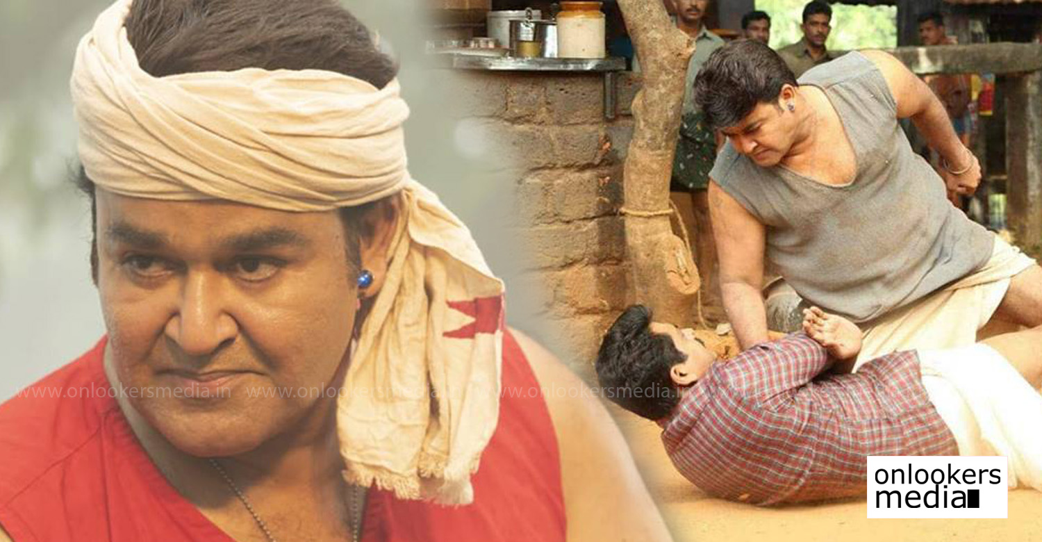 Odiyan,Odiyan censored with clean U,odiyan censored clean u,odiyan movie latest news,mohanlal,va shrikumar menon,odiyan movie poster,mohanlal in odiyan,mohanlal's odiyan movie stills,odiyan movie images