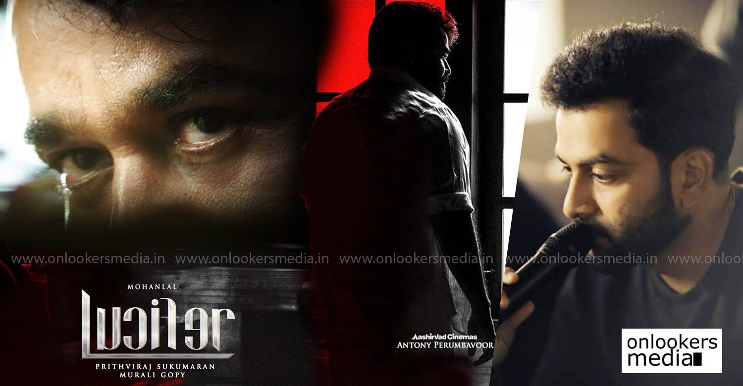 Lucifer,mohanlal,prithviraj,lucifer movie updates,lucifer movie latest new,lucifer shooting dates,lucifer latest shooting reports,lucifer final schedule