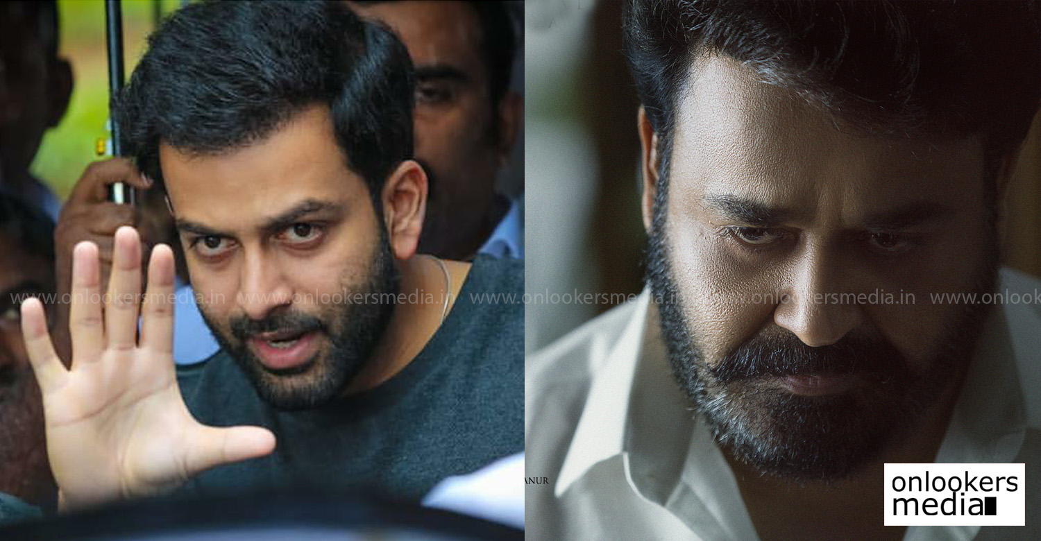 lucifer,lucifer movie latest news,lucifer malayalam movie shooting dates,lucifer new schedule,lucifer movie new schedule details,lucifer movie news schedule in russai,mohanlal,prithviraj,murali gopy
