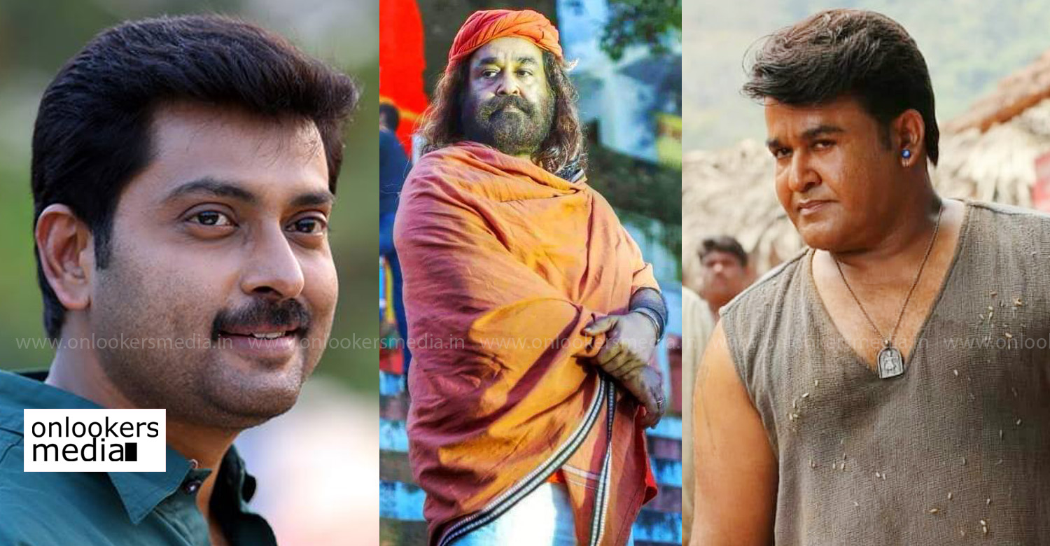 Odiyan,narain,actor narain,narain about odiyan,narain's speech about odiyan,actor narain about odiyan,mohanlal,va shrikumar menon,odiyan malayalam movie,odiyan movie