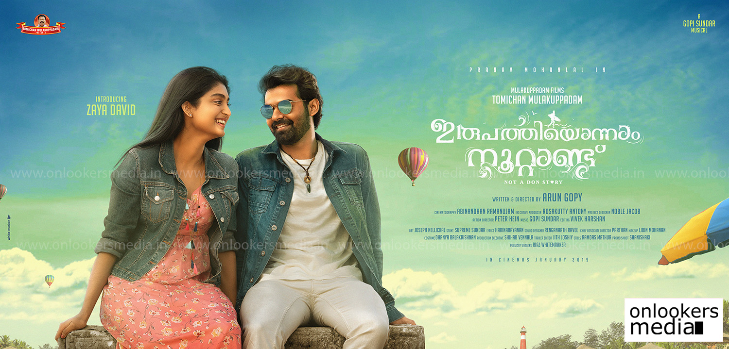 Irupathiyonnaam Noottaandu,Irupathiyonnaam Noottaandu stills,Irupathiyonnaam Noottaandu movie stills,pranav mohanlal,pranav mohanlal in Irupathiyonnaam Noottaandu,pranav,pranav mohanlal's stills,pranav mohanlal's latest stills,pranav mohanlal's stylish stills,Irupathiyonnaam Noottaandu movie pranav stills ,Irupathiyonnam Noottandu new poster,pranav new stills,Irupathiyonnam Noottandu pranav mohanlal's new stills,zaya david