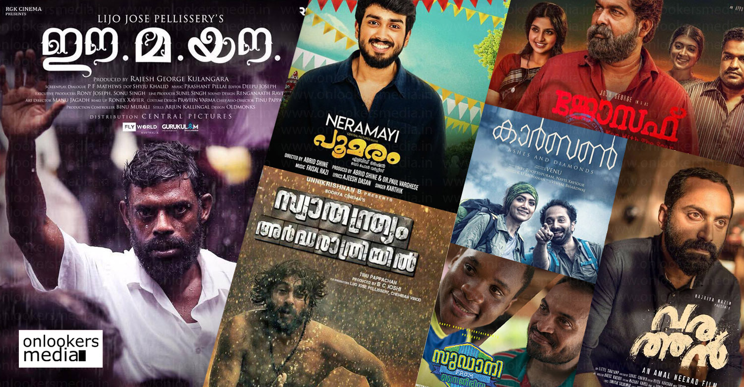 Onlookers Top 10 movie ,Top 10 malayalam movies ,list of best movies of 2018 , 2018 malayalam movies , best malayalam movies ,hit malayalam movies 2018 ,