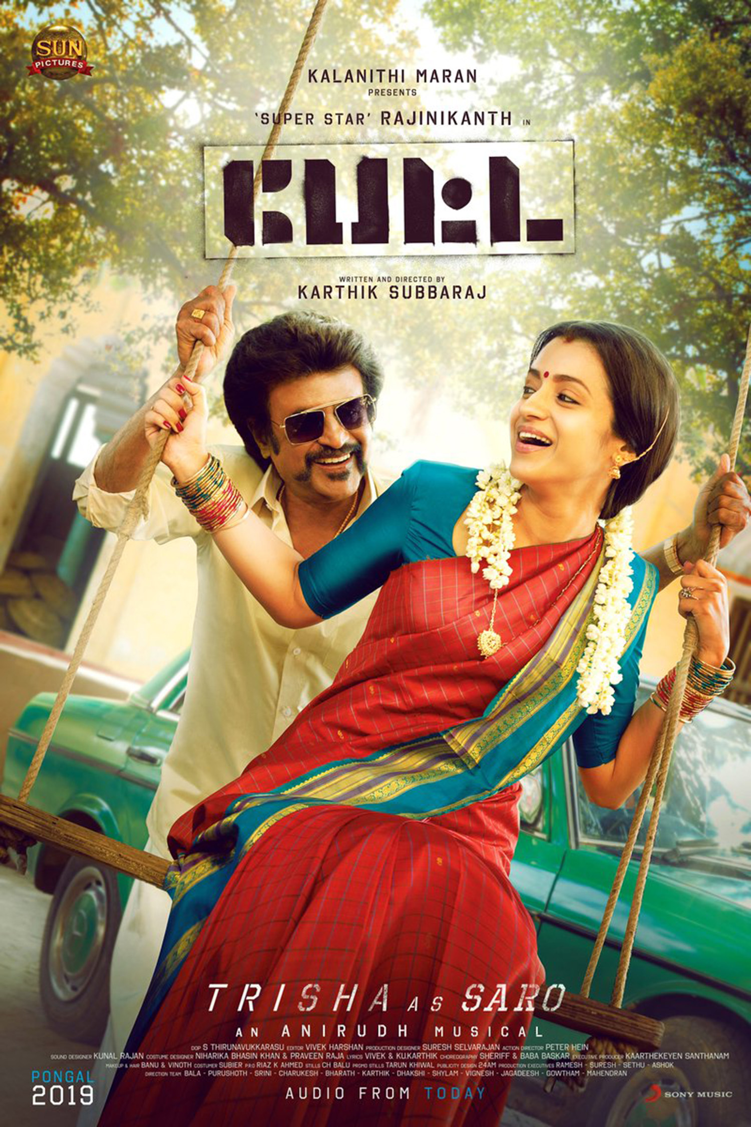 petta,petta character poster,trisha,trisha in petta,trisha as saro in petta,trisha character name in petta,rajinikanth and trisha in petta,trisha movie stills,rajinikanth,karthik subbaraj,vijay sethupathi,petta movie poster