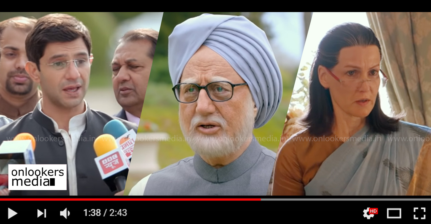 the accidental prime minister official trailer,the accidental prime minister trailer,the accidental prime minister movie trailer,a nupam kher,akshaye khanna