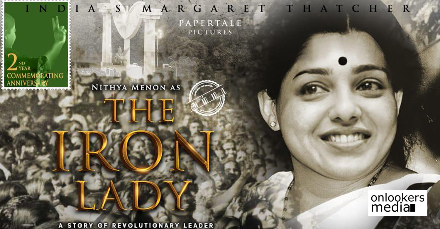 nithya menen,the iron lady first look poster,jayalalitha's biopic movie,nithya menen as jayalalitha in the iron lady movie,nithya menen's the iron lady first look poster,the iron lady movie first look poster