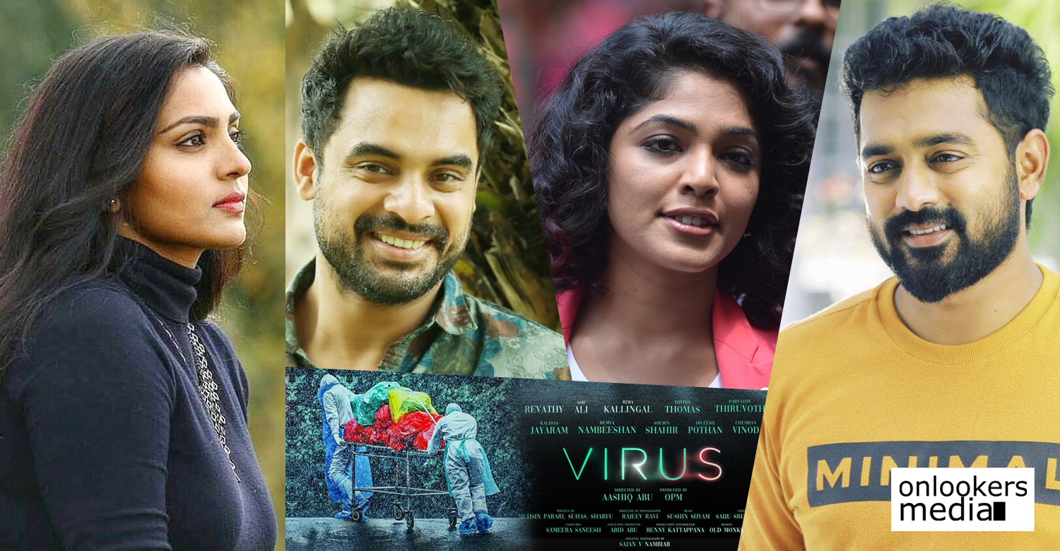 Virus,Virus Movie,Virus malayalam movie,Virus movie cast details,Virus movie cast and crew,aashiq abu,Revathy, Tovino Thomas, Parvathy, Asif Ali, Rima Kallingal,aashiq abu's new movie,Nipah based movie