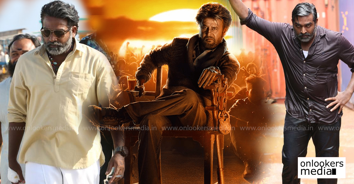 Vijay Sethupathi,superstar rajinikanth,vijay sethupathi about rajinikanth,vijay sethupathi's speech about rajinikanth,vijay sethupathi about acting with rajinikanth in petta,vijay sethupathi explains acting experience with rajinikanth in petta,vijay sethupathi's latest news,rajinikanth's latest news