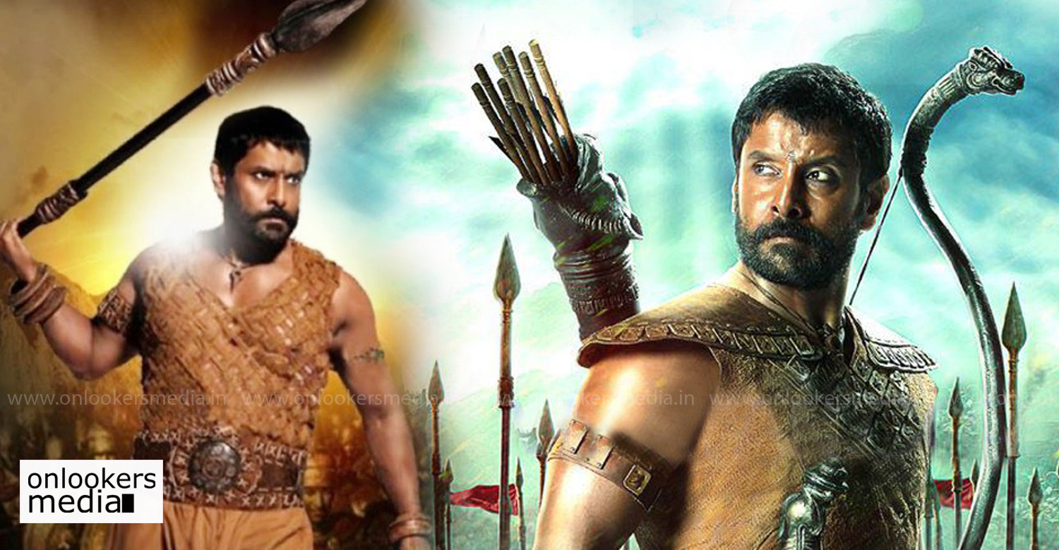 Mahavir Karna,Mahavir Karna movie,Mahavir Karna movie latest news,chiyaan vikram,vikram,vikram in Mahavir Karna,chiyaan vikram's latest news,chiyaan vikram's Mahavir Karna movie news,rs vimal