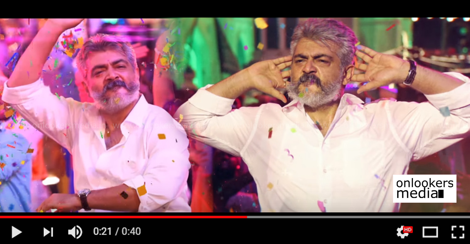 viswasam,viswasam first single,viswasam movie adchi thooku song,viswasam movie adchi thooku lyric video,thala ajith,d imman,director siva
