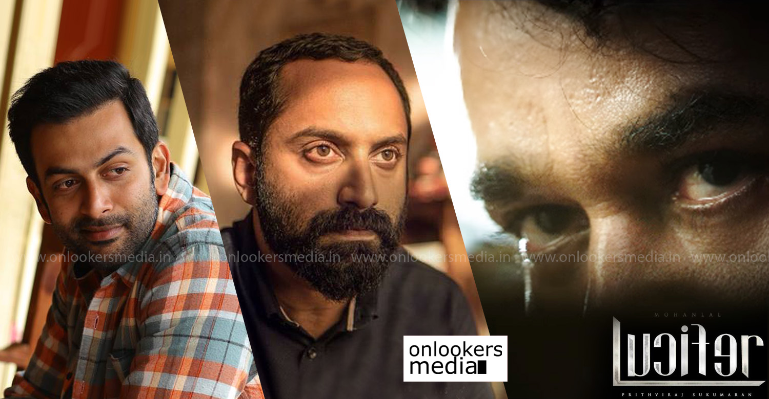 prithviraj,fahadh faasil,after lucifer prithviraj's next directional movie,prithviraj fahadh faasil movie,fahadh faasil's next project,fahadh faasil's new movie,actor director prithviraj,after lucifer prithviraj's next project,fahadh faasil's latest news,fahadh faasil's movie news,prithviraj's upcoming directional project