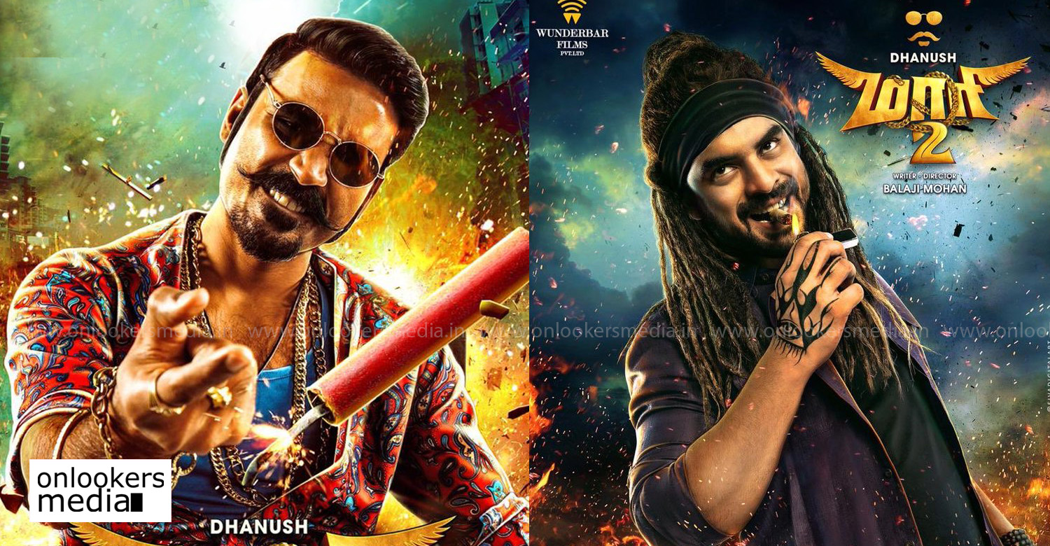 maari 2,dhanush,tovino thomas,maari 2 release date,maari 2 latest news,maari 2 latest update,release date of maari 2 movie,sai pallavi,balaji mohan,maari 2 poster,maari 2 images,maari 2 stills,dhanush and tovino thomas maari 2 stills,dhanush's maari 2 movie release date