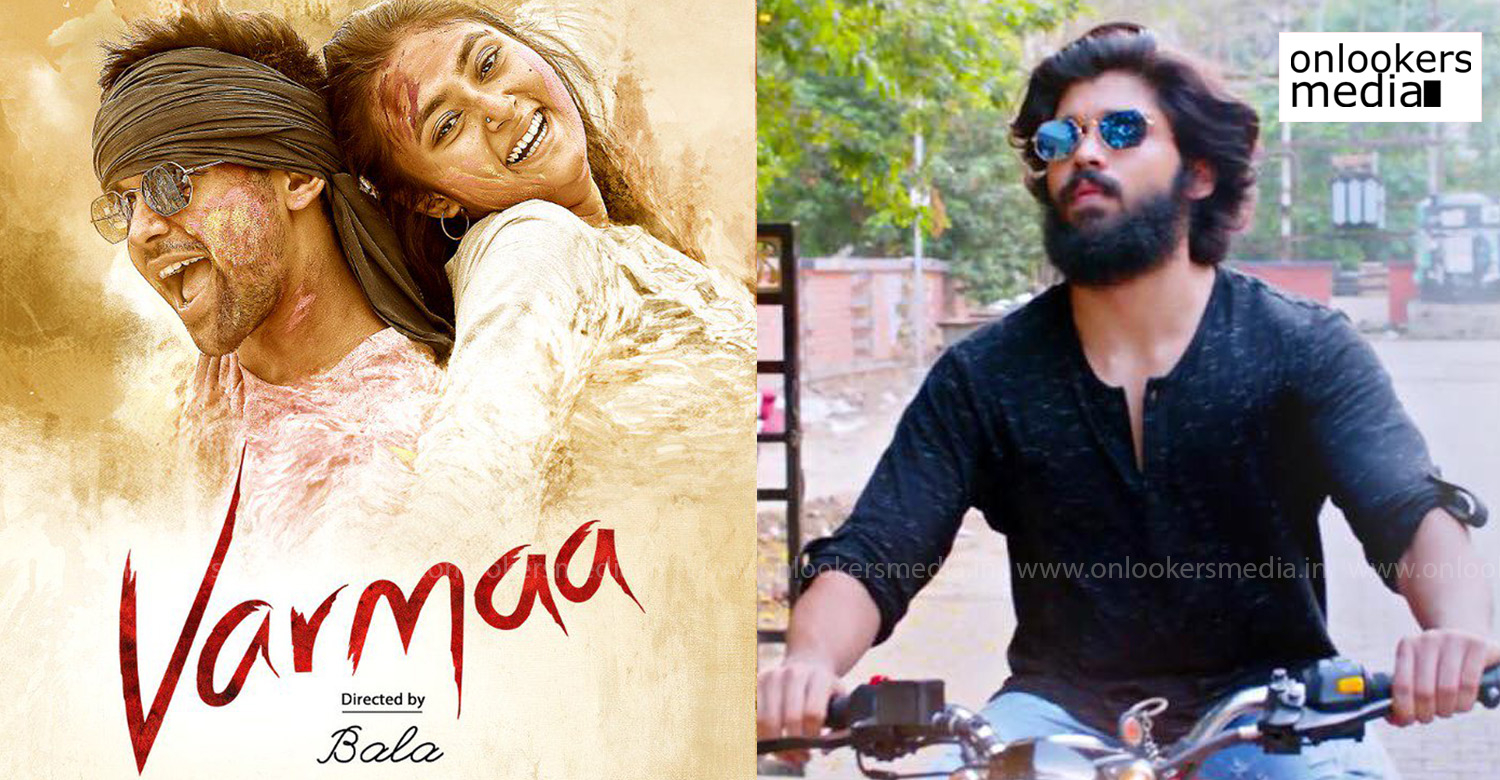 varma,varma movie,varma release date,varma tamil movie release,dhruv vikram,director bala,arjun reddy tamil remake release,varma movie poster,varma movie update