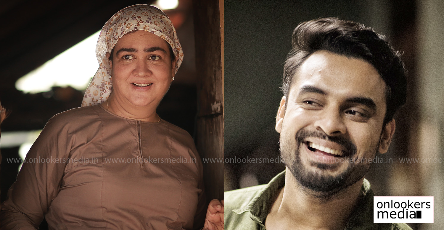 Ente Ummante Peru,Ente Ummante Peru movie,Ente Ummante Peru malayalam movie,Ente Ummante Peru movie stills,urvashi,urasi,actress urvashi,tovino thomas,urvashi about tovino thomas,urvashi about tovino thomas performance in ente ummante peru,urvashi in ente ummante peru,tovino thomas in ente ummante peru