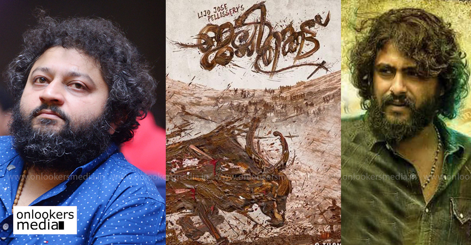 Jallikattu,Jallikattu movie,Jallikattu movie latest news,ijo jose pellissery,director lijo jose pellissery,lijo jose pellissery about Jallikattu,lijo jose pellissery's speech about Jallikattu,lijo jose pellissery about upcoming movie Jallikattu