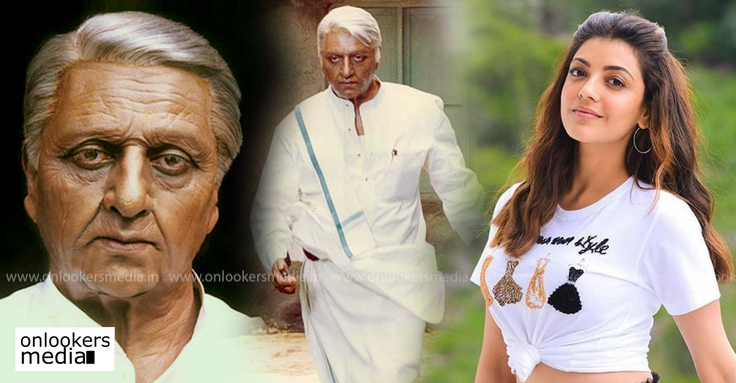 Indian 2,Indian 2 movie,kajal agarwal,kajal agarwal in indian 2,actress kajal agarwal,actress kajal agarwal in indian 2,kajal agarwal's latest news,indian 2 movie latest news