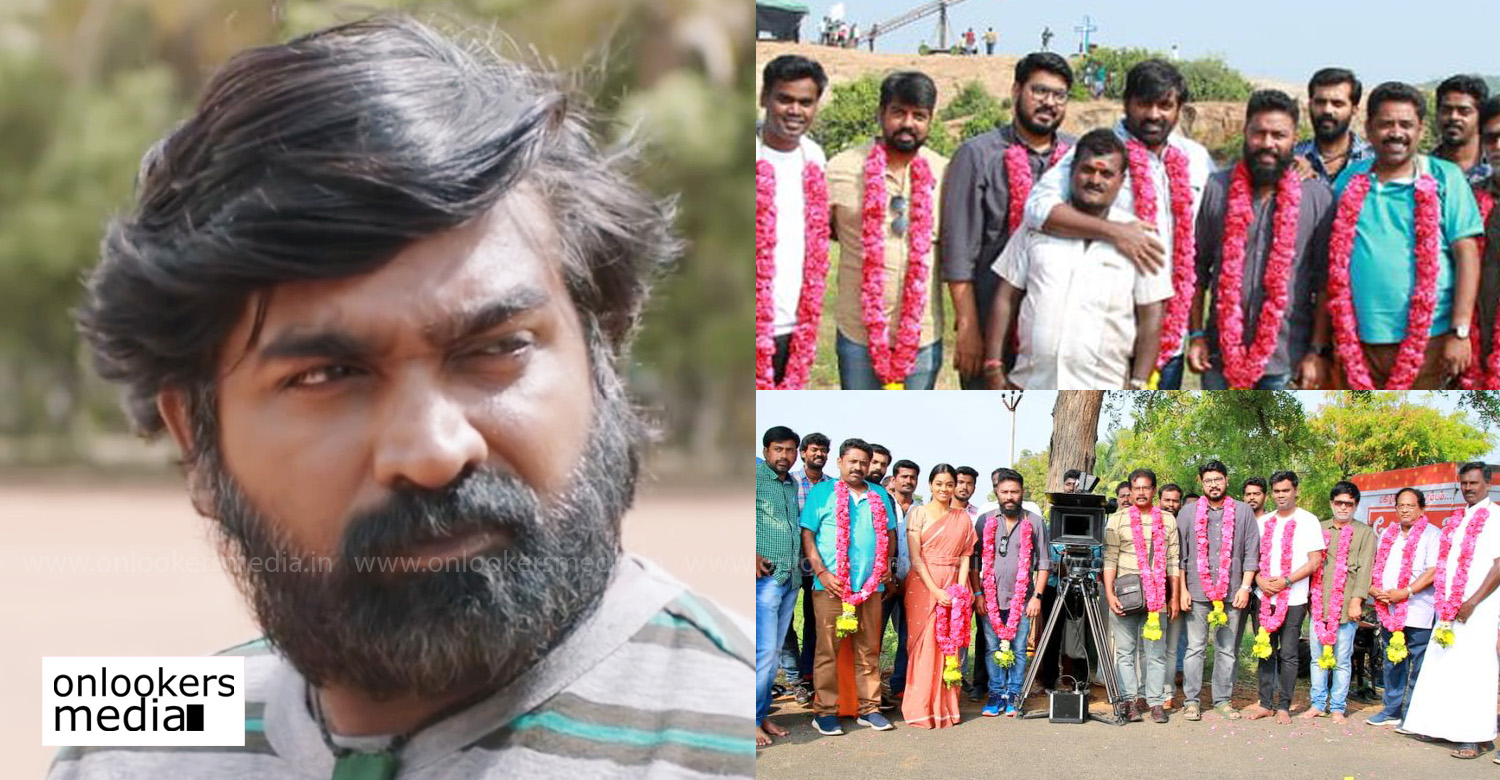 Maamanithan,vijay sethupathi,vijay sethupathi's new movie,yuvan shankar raja,yuvan shankar raja's productional movie,Maamanithan vijay sethupathi's new movie,Maamanithan pooja ceremony,Maamanithan pooja function