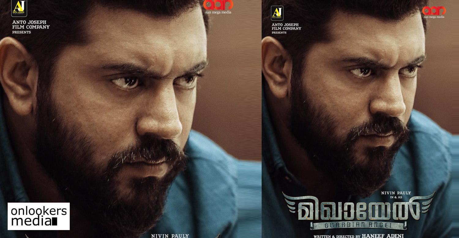 mikhael,mikhael new poster,mikhael movie poster,nivin payly,nivin pauly in mikhael,haneef adeni,nivin pauly mikhael movie stills