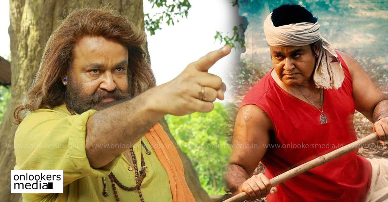 Odiyan,Odiyan Latest News,odiyan movie latest news,odiyan movie latest update,mohanlal,va shrikumar menon,odiyan movie poster,mohanlal in odiyan,odiyan movie stills,Odiyan new teaser to be out soon;