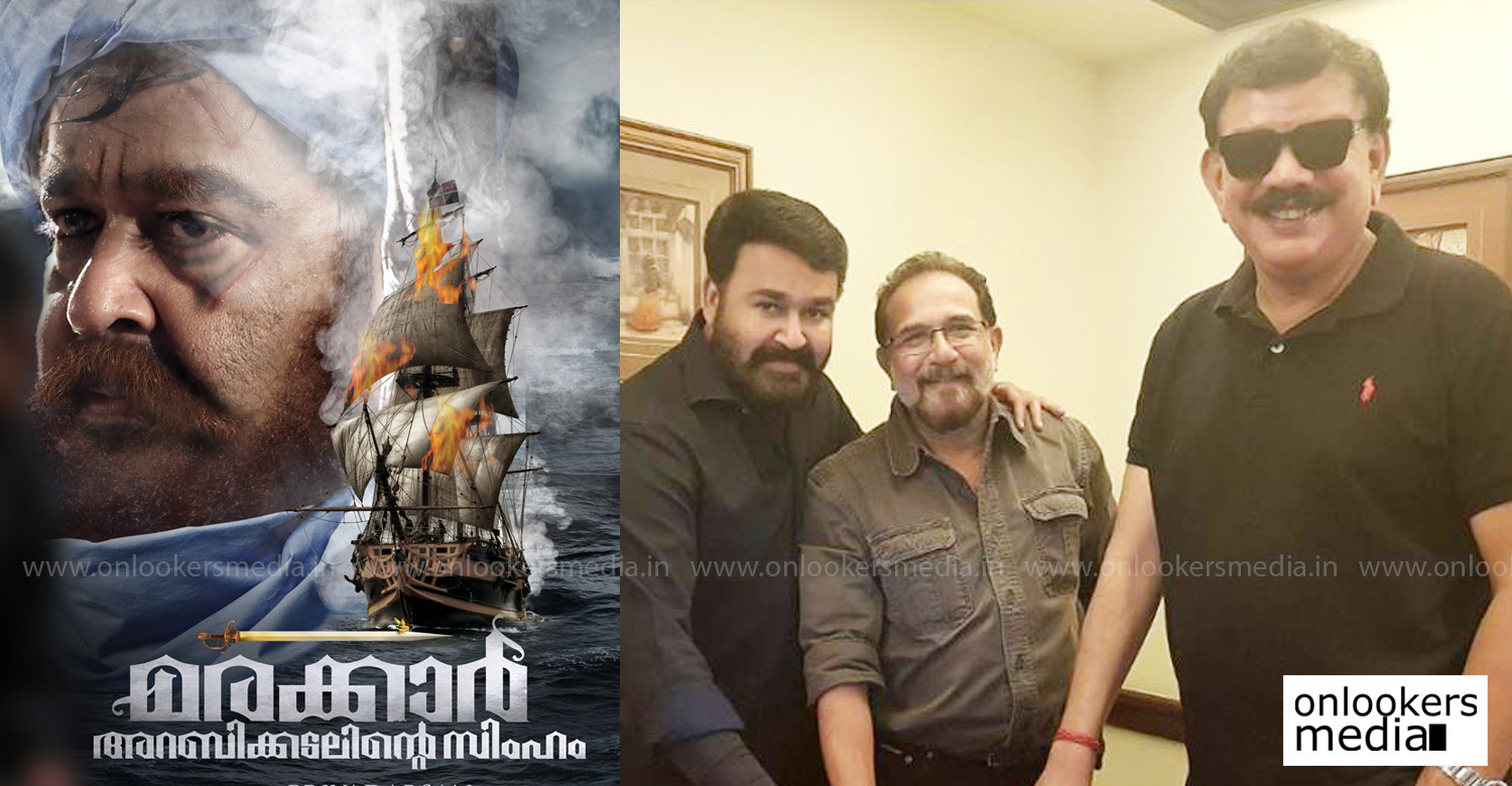 Marakkar Arabikadalinte Simham,Marakkar Arabikadalinte Simham malayalam movie,Marakkar Arabikadalinte Simham update,Marakkar Arabikadalinte Simham latest update,mohanlal,sabu cyril,priyadarshan,Marakkar Arabikadalinte Simham shooting dates,Marakkar Arabikadalinte Simham shooting schedules