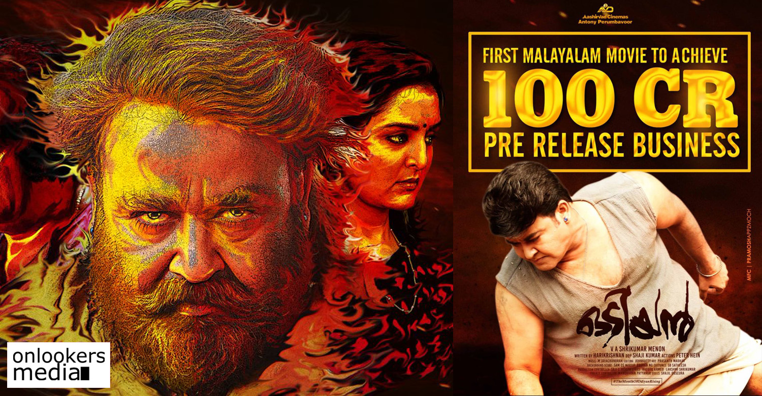 odiyan,odiyan movie latest news,odiyan latest update,mohanlal,va shrikumar menon,odiyan pre release news,first malayalam film to achieve 100 crore pre release business
