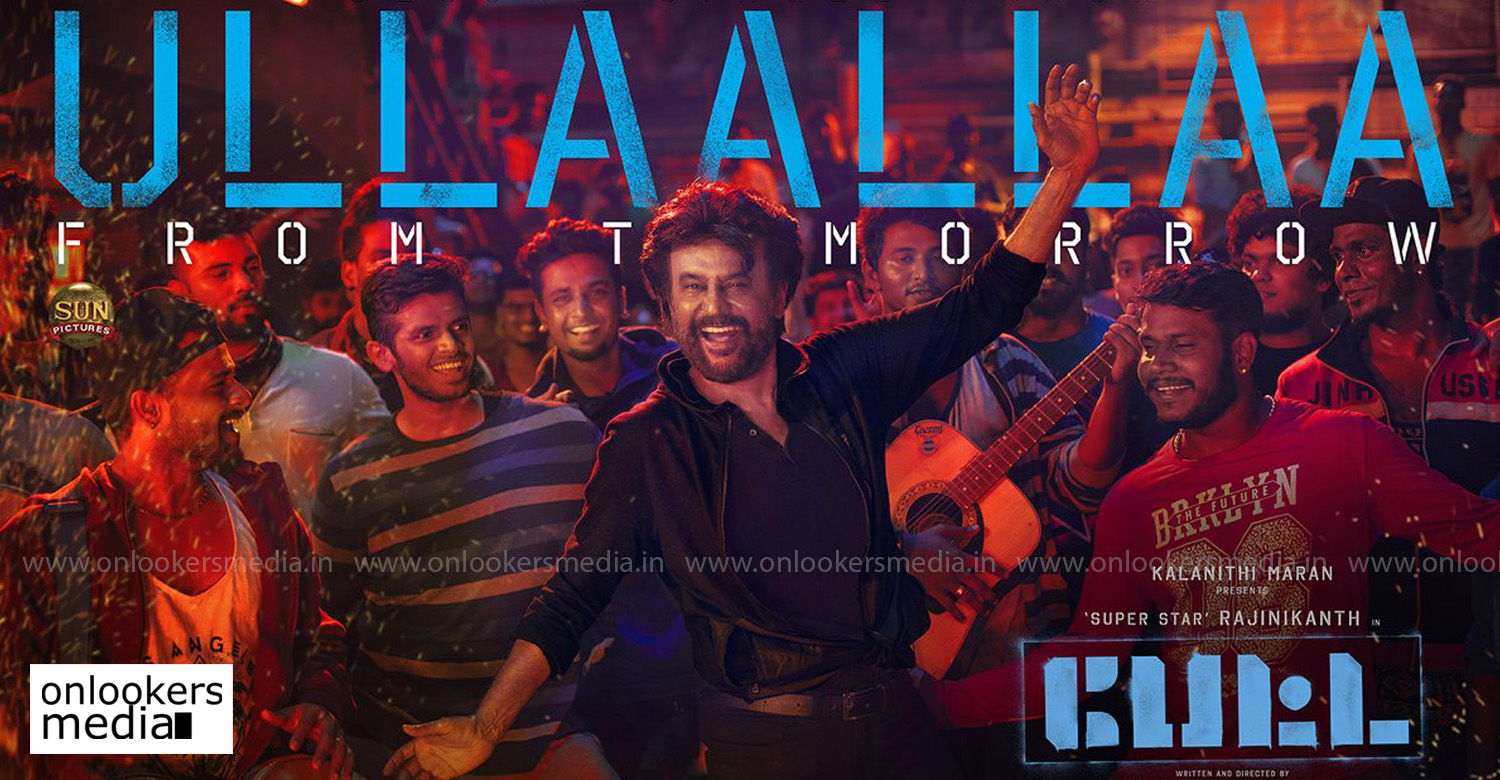 petta second song relesed tomorrow,petta tamil movie,rajinikanth,karthik subbaraj,vijay sethupathi,petta movie ullaalla second song released tomorrow,petta movie latest news,petta movie latest update