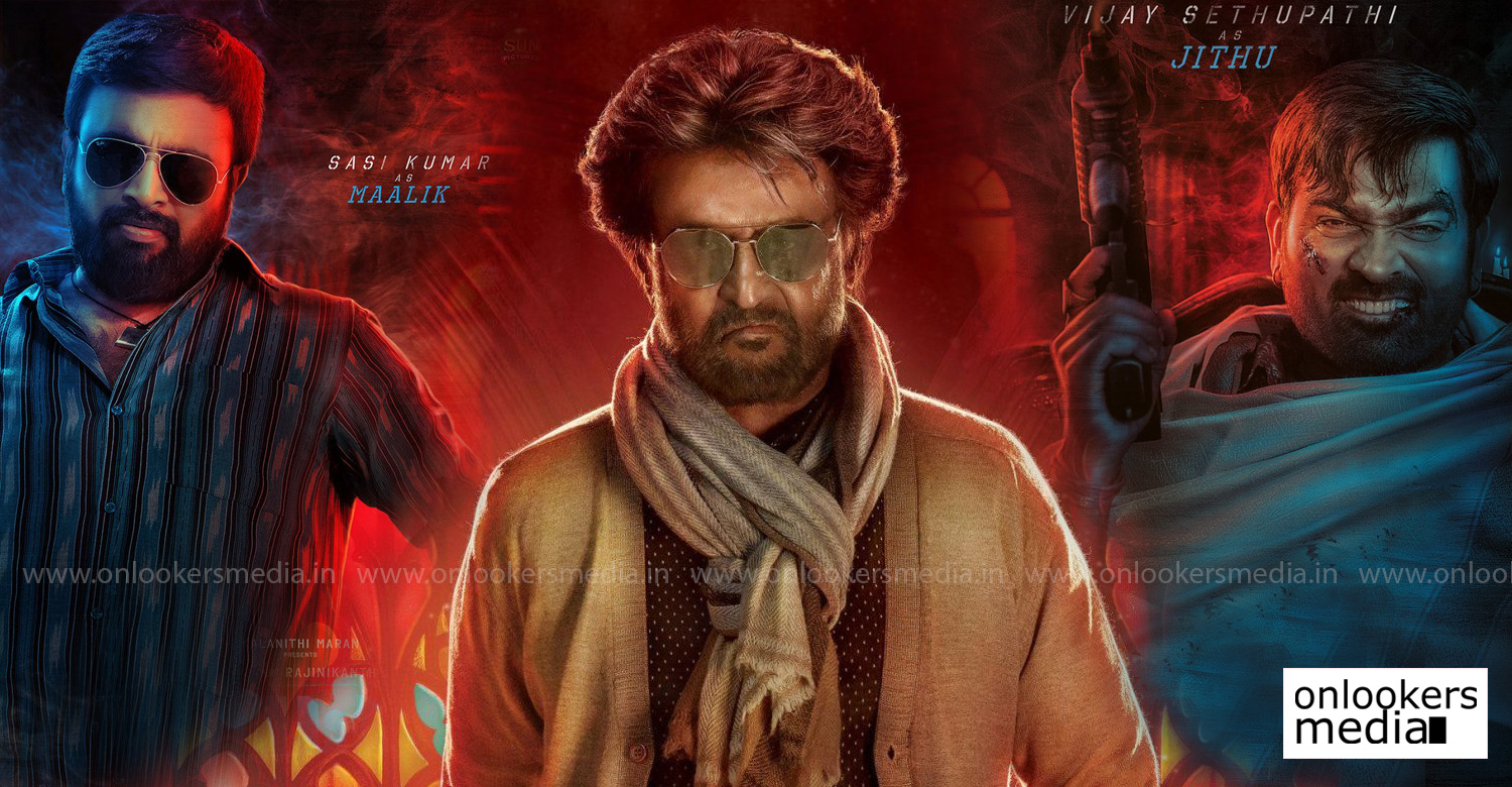 petta,sasikumar in petta movie,sasikumar's petta movie character poster,petta movie character poster,rajinikanth,karthik subbaraj,vijay sethupathi,sasikumar's petta character name