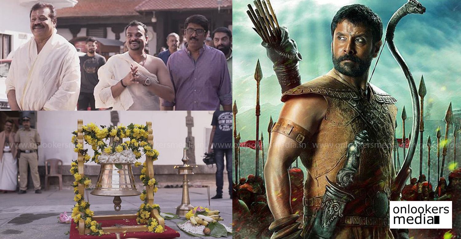 Mahavir Karna,rs vimal,chiyaan vikram,Mahavir Karna movie,Mahavir Karna movie latest news,Mahavir Karna special pooja at Padmanabhaswamy Temple