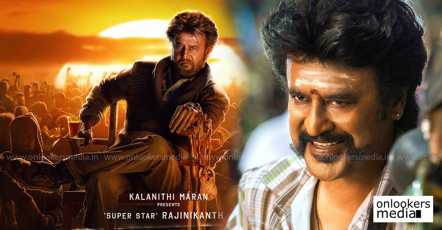 Petta,petta trailer release,petta poster,petta movie stills,superstar,superstar rajinikanth,rajinikanth,karthik subbaraj,vijay sethupathi,simram,trisha,rajinikanth in petta,petta trailer release date,petta update,petta movie news,petta movie latest news