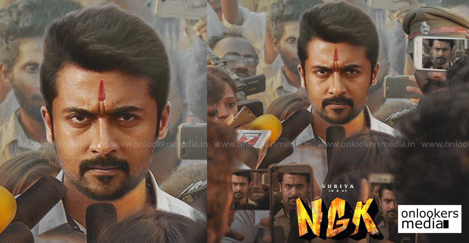 ngk,suriya,selvaraghavan,ngk kerala schedule,ngk shooting dates,ngk tamil movie,suriya new movie,ngk poster,NGK Kochi schedule wrapped up,suriya in ngk