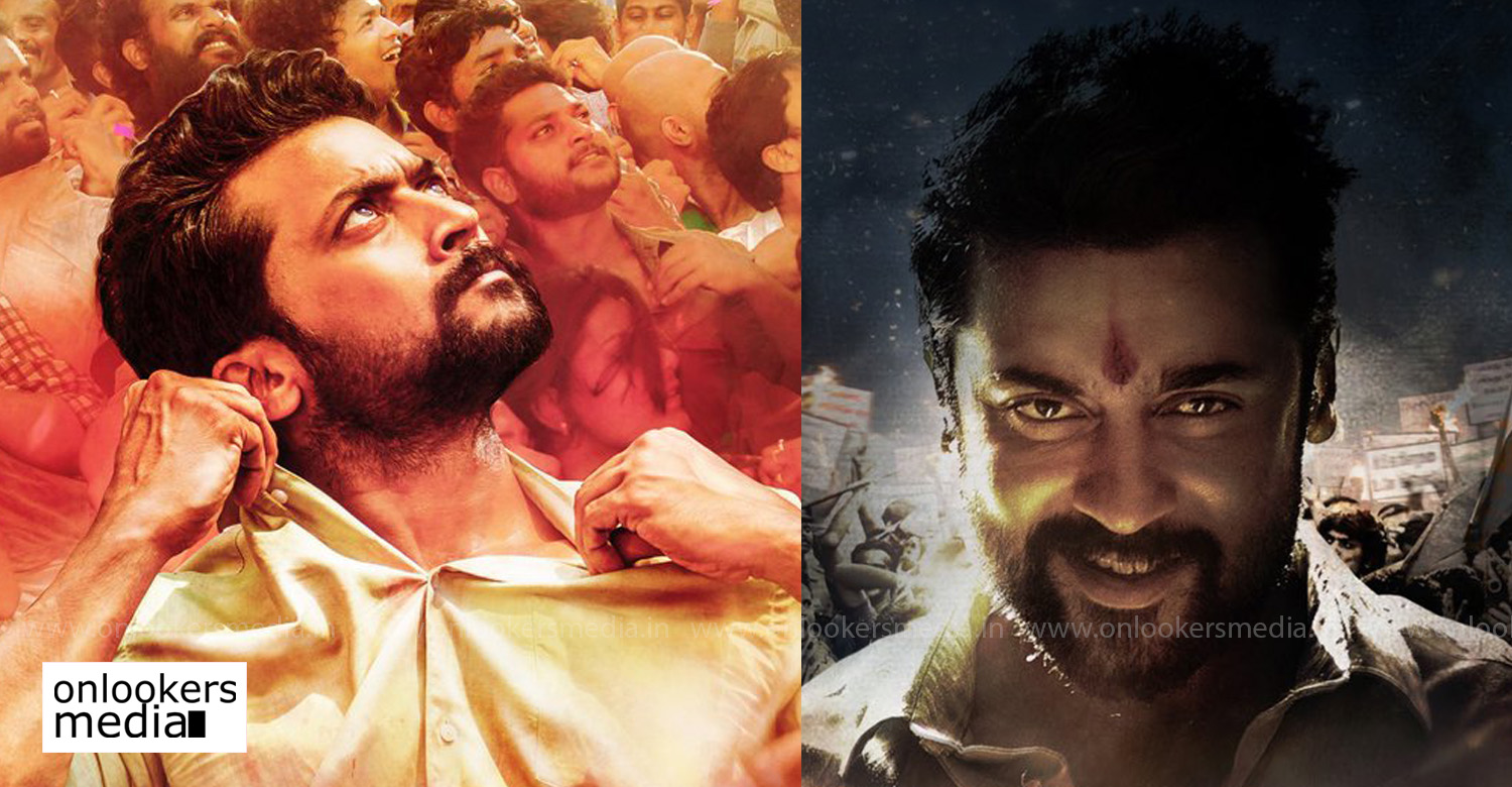 ngk,ngk final schedule,suriya,Selvaraghavan,ngk movie,ngk movie latest news,ngk movie final schedule,ngk movie poster,suriya in ngk