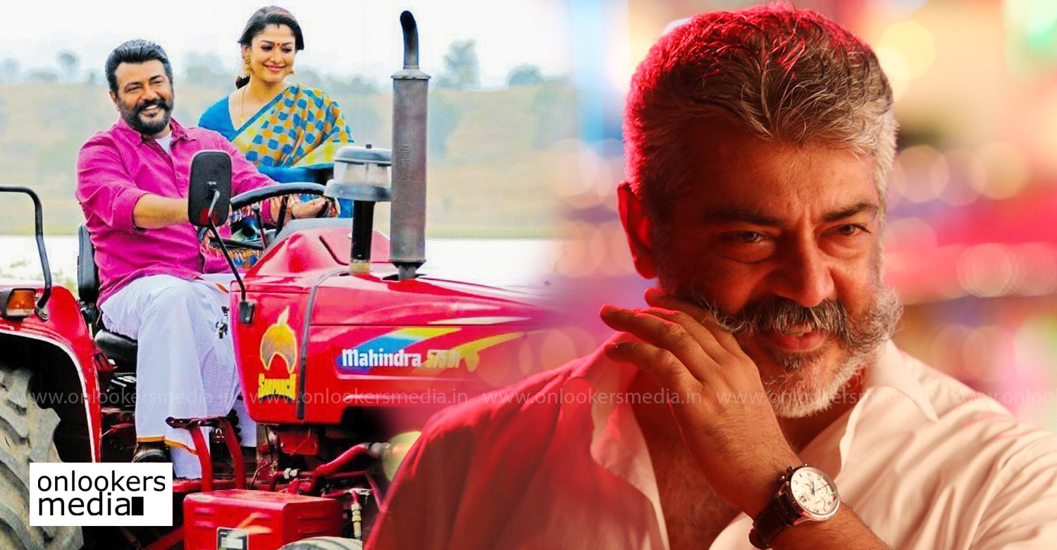 Viswasam,thala ajith,actor ajith,Viswasam satellite rights,nayanthara and ajith in Viswasam,Viswasam movie stills,Viswasam movie poster,nayanthara,director siva,Viswasam satellite rights got sun tv