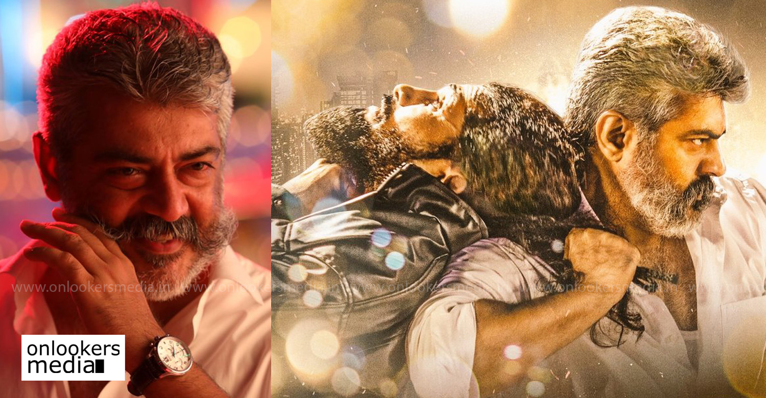Viswasam,Viswasam latest update,thala ajith,director siva,viswasam first single,adchi thooku,viswasam first single released today evening,thala ajith in viswasam,viswasam movie stills,viswasam movie poster