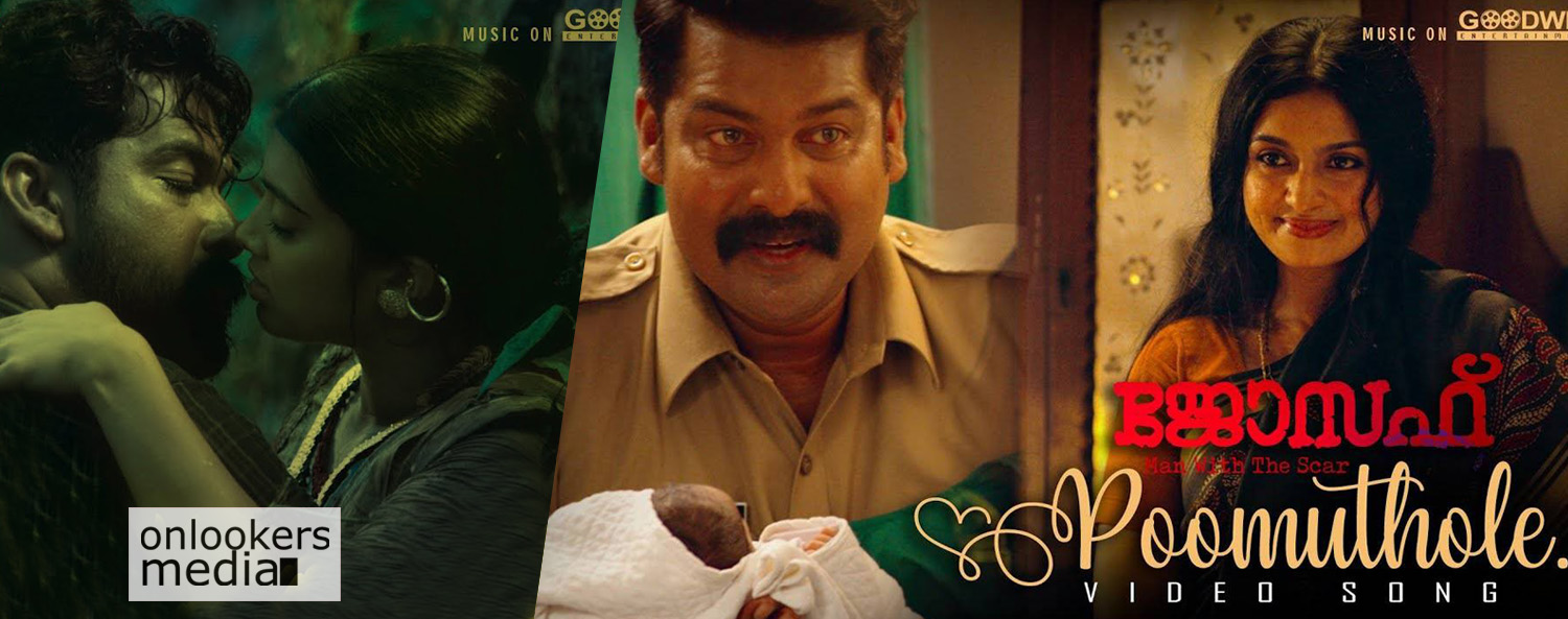 3 Best Malayalam Songs Download App for Android