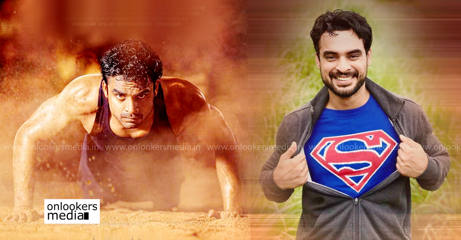 tovino thomas,godha fame basil joseph,basil joseph,tovino thomas basil joseph new movie,tovino thomas upcoming movie,basil joseph's next project,tovino thomas stills images,tovino thomas superhero movie
