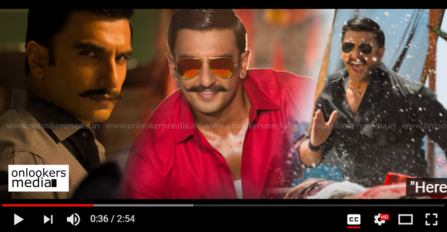 Simmba,Simmba trailer,Simmba movie trailer,ranveer singh,rohit shetty,ranveer singh's Simmba trailer,Simmba official trailer,rohit shetty's Simmba trailer