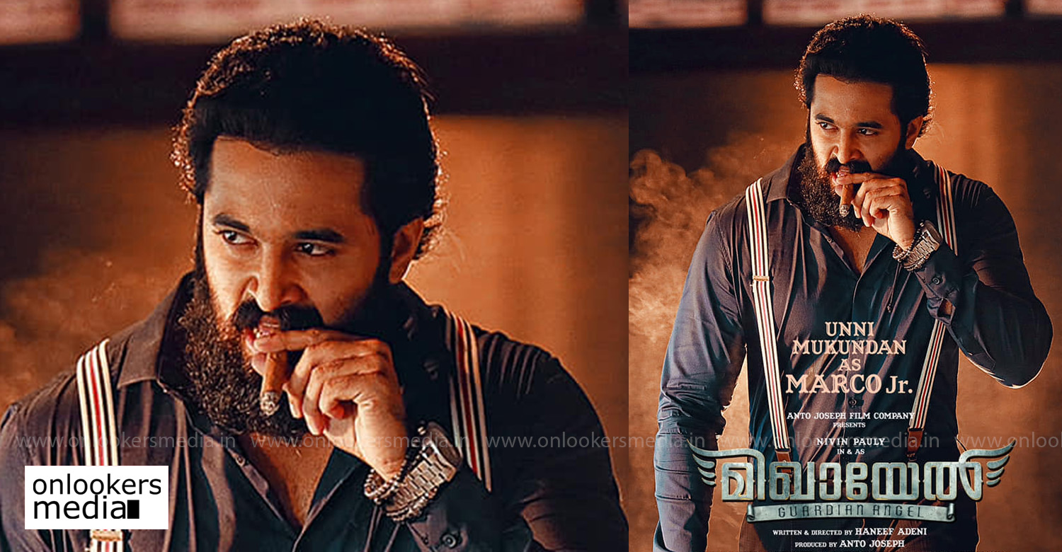 unni mukundan,haneef adeni,nivin pauly,mikhael,unni mukundan in mikhael,unni mukundan's mikhael movie stills,unni mukundan's mikhael movie character poster,mikhael malayalam movie,mikhael movie,Unni Mukundan as Marco Jr in Mikhael