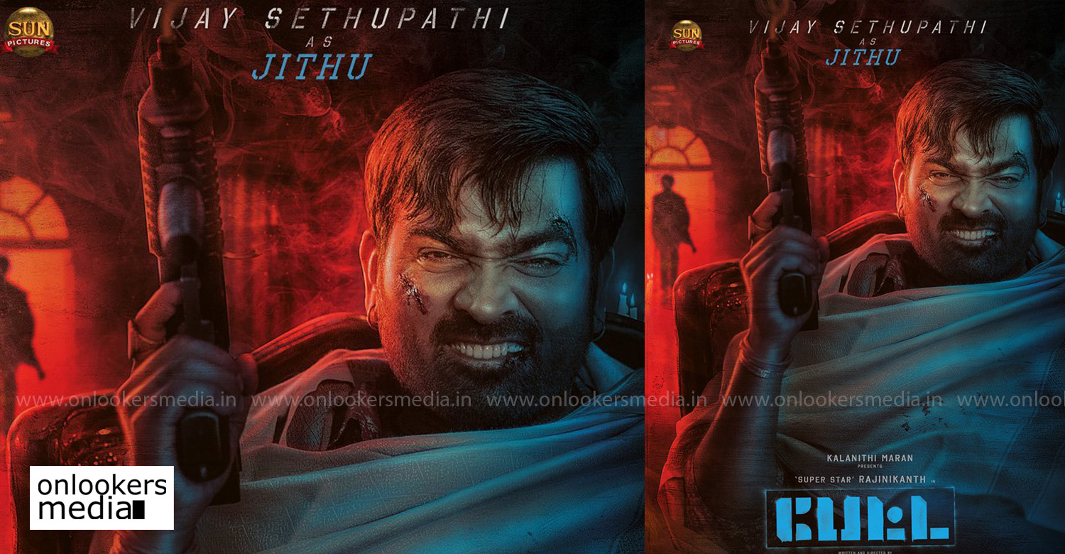 petta,vijay sethupathi,vijay sethupathi in petta movie,petta movie vijay sethupathi's stills,petta movie stills,vijay sethupathi's new movie,vijay sethupathi in rajinikanth's petta,vijay sethupathi in petta,petta movie vijay sethupathi's images,makkal selvan vijay sethupathi,makkal selvan in petta