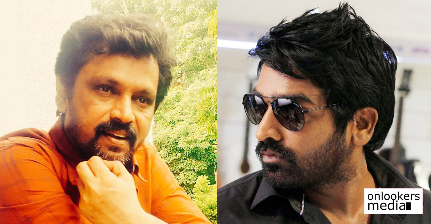 Vijay Sethupathi,Vijay Sethupathi in director cheran's movie,Vijay Sethupathi cheran movie,Vijay Sethupathi's next project,cheran,director cheran,vijay sethupathi director cheran movie,Vijay Sethupathi's upcoming movie,cheran's new projects