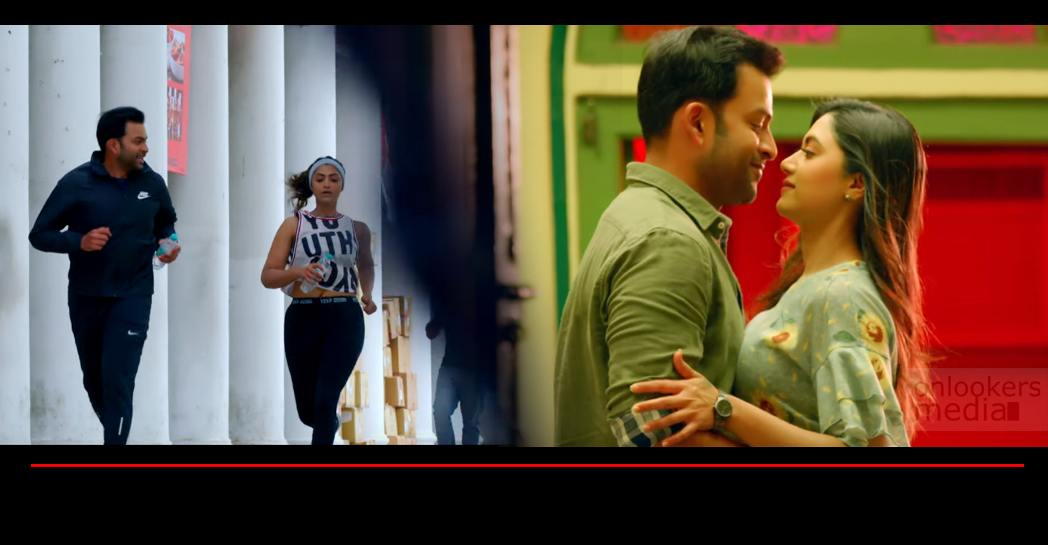 Prithviraj movie, Prithviraj movie 9,Prithviraj movie nine ,Prithviraj movie nine song ,9movie song ,nine malayalam movie song ,Akale song ,nine movie song Akale