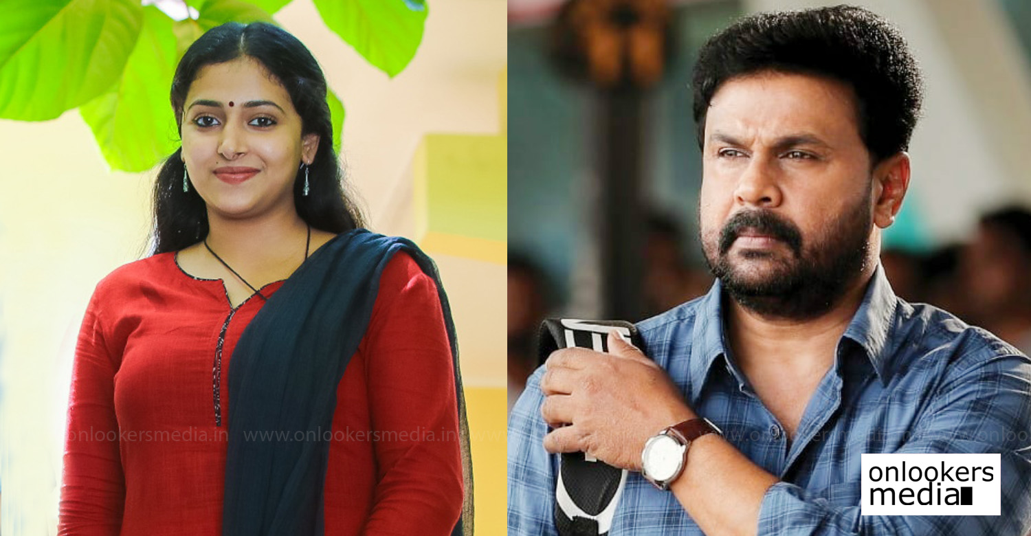 dileep,anu sithara,dileep's new movie heroine,dileep director vyasan movie,dileep vyasan kp movie heroine,anu sithara,dileep anu sithara movie,anu sithara's new project,anu sithara's upcoming movie,dileep's new movie,dileep anu sithara stills,anu sithara's stills