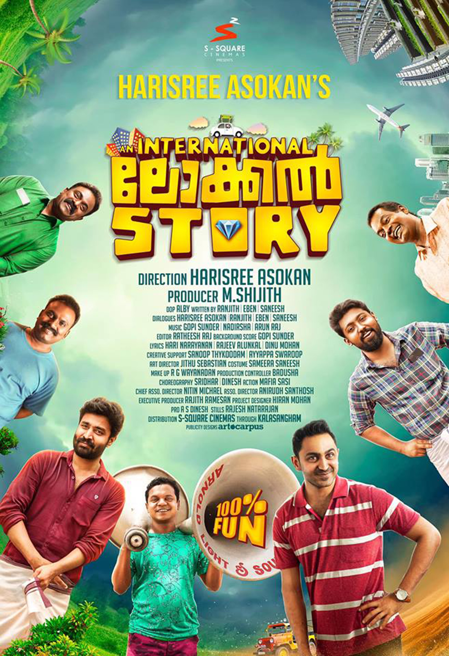An International Local Story,An International Local Story first look poster,An International Local Story movie poster,An International Local Story malayalam movie,harisree ashokan,harisree ashokan's debut directional movie,harisree ashokan's first directional movie,harisree ashokan's An International Local Story first look poster