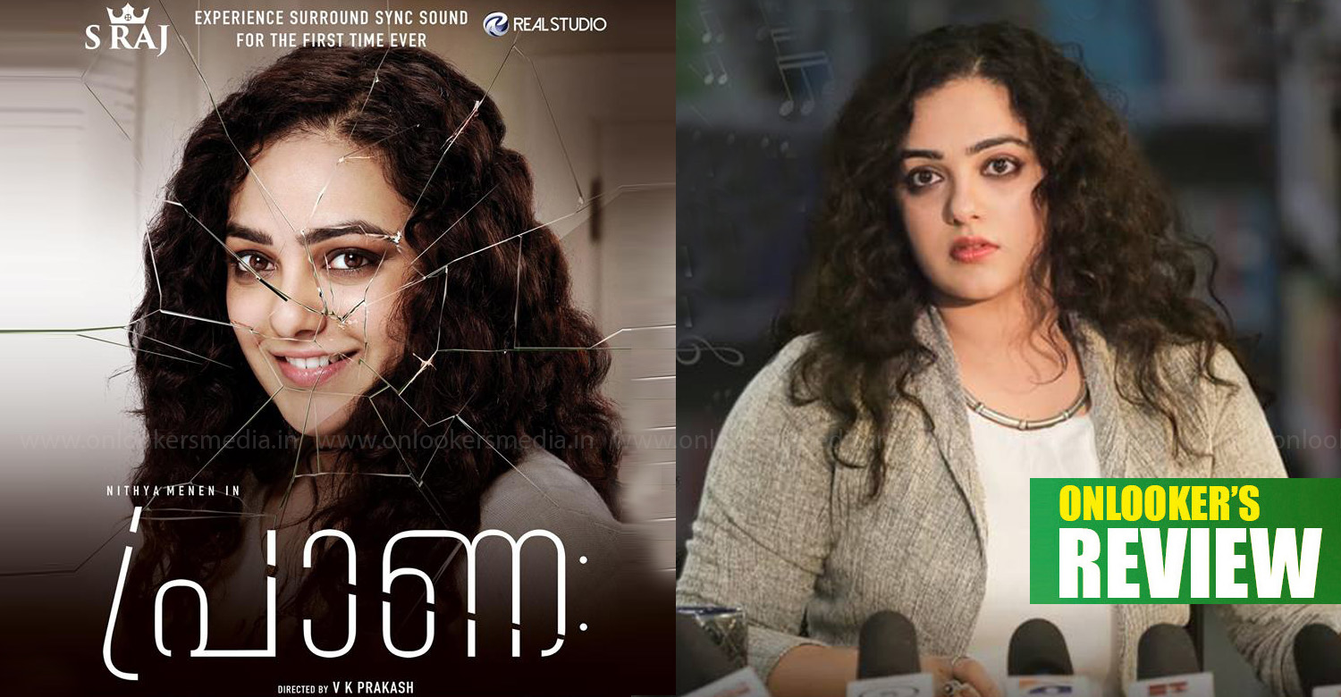praana review,praana malayalam movie review,praana nithya menen's new movie,nithya menen's praana movie review,praana movie hit or flop,praana malayalam movie poster,praana kerala box office report,vk prakash,nithya menen in praana,praana movie stills