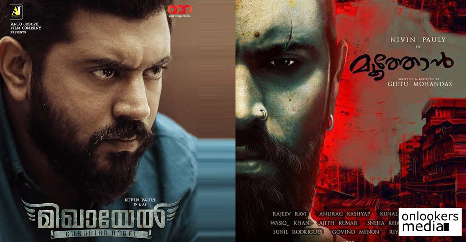 Moothon,Moothon teaser release,Moothon movie latest news,Moothon movie updates,nivin pauly,nivin pauly's Moothon teaser release,Moothon teaser release date,mikhael movie,nivin pauly's movie news,geethu mohandas