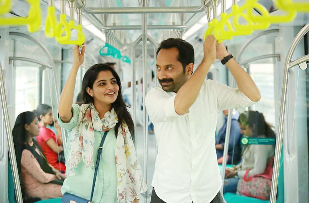 Njan Prakashan,Njan Prakashan review,Njan Prakashan movie review,Njan Prakashan malayalam movie Njan Prakashan,Njan Prakashan movie poster,Njan Prakashan kerala box office report,Njan Prakashan hit or flop,fahadh faasil,fahadh faasil's Njan Prakashan review,sathyan anthikad,sathyan anthikad's Njan Prakashan review,fahadh faasil sathyan anthikad new movie,sreenivasan,sreenivasan sathyan anthikad movie,nikhila vimal