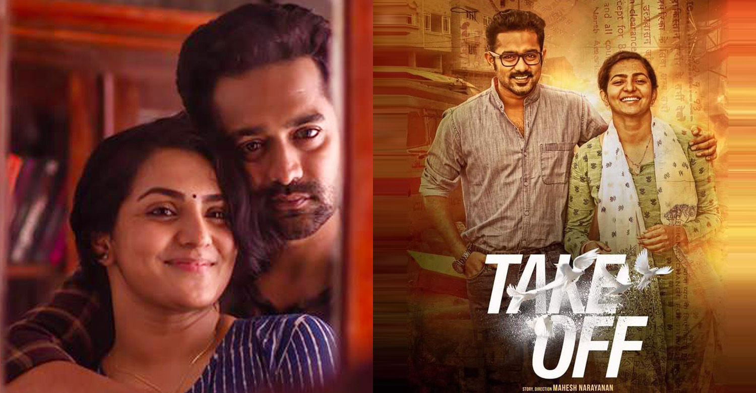Asif Ali.parvathy,actress parvathy asif ali new movie,actress parvathy's upcoming movie,asif ali's upcoming movie,parvathy asif ali upcoming movie,Sidhartha Siva,Sidhartha Siva parvathy asif ali movie,parvathy asif ali stills
