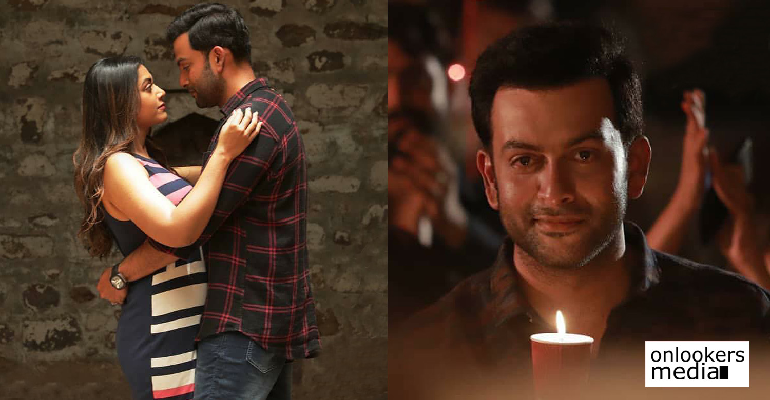 9 movie,9 movie video song release,nine movie akale video song release date,nine movie poster,prithviraj,mamta mohandas,nine malayalam movie poster,prithviraj and mamata mohandas in nine,prithviraj's new movie