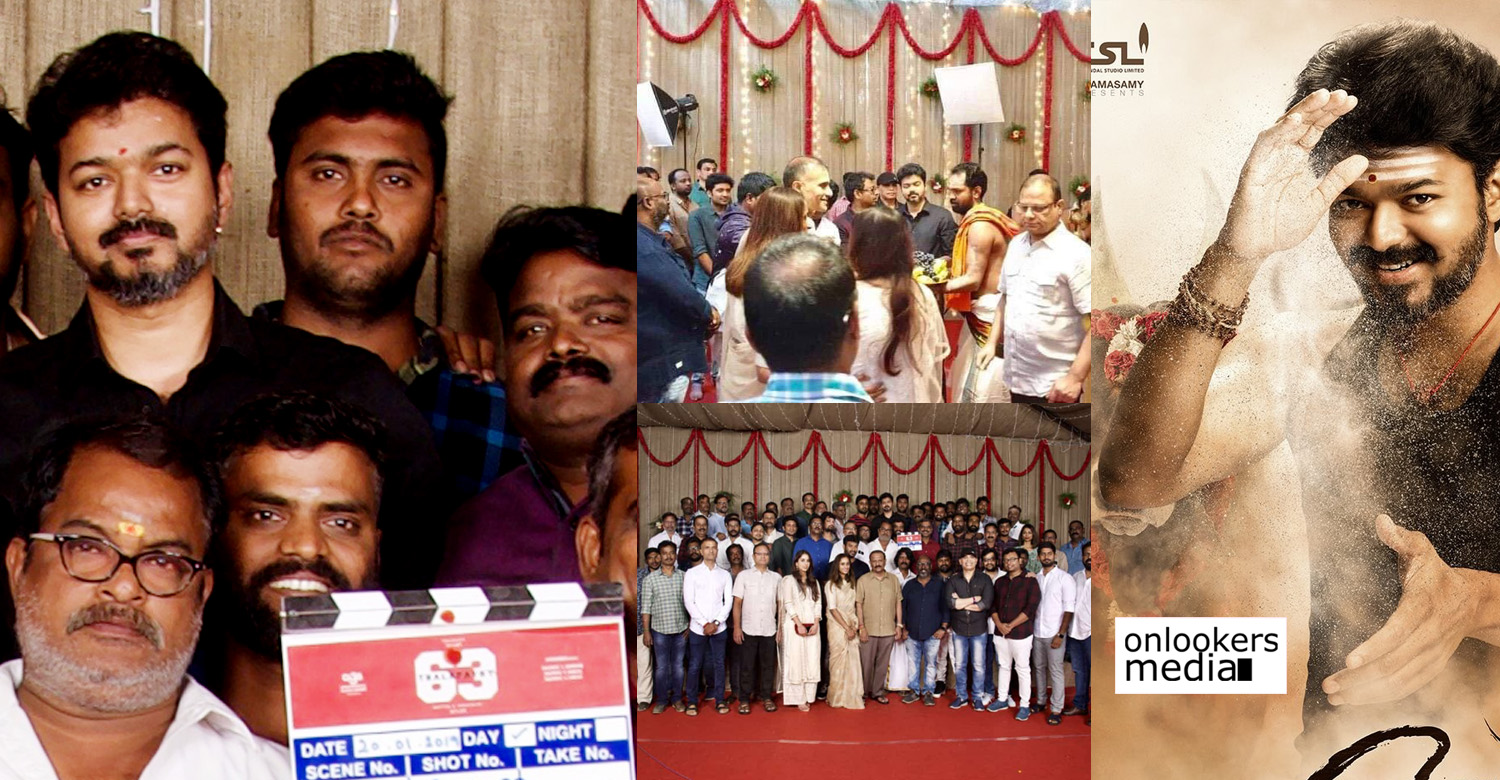 Thalapathy 63 ,new vijay movie ,Thalapathy 63 pooja function stills , vijay Atlee movie ,Atlee new movie news ,Atlee movie stills ,Atlee vijay 63 stills,Thalapathy 63 stills ,Thalapathy 63 vijay new look