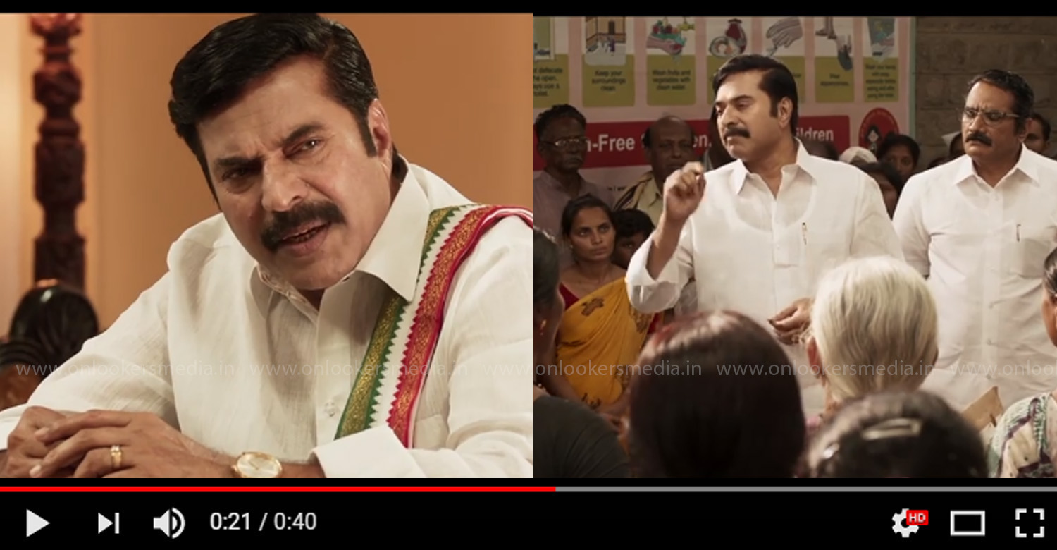 yatra trailer,yatra movie trailer,yatra official trailer,meastar mammootty,mammootty's yatra trailer ,ysr life story movie trailer,ysr biopic movie trailer,mahi raghav