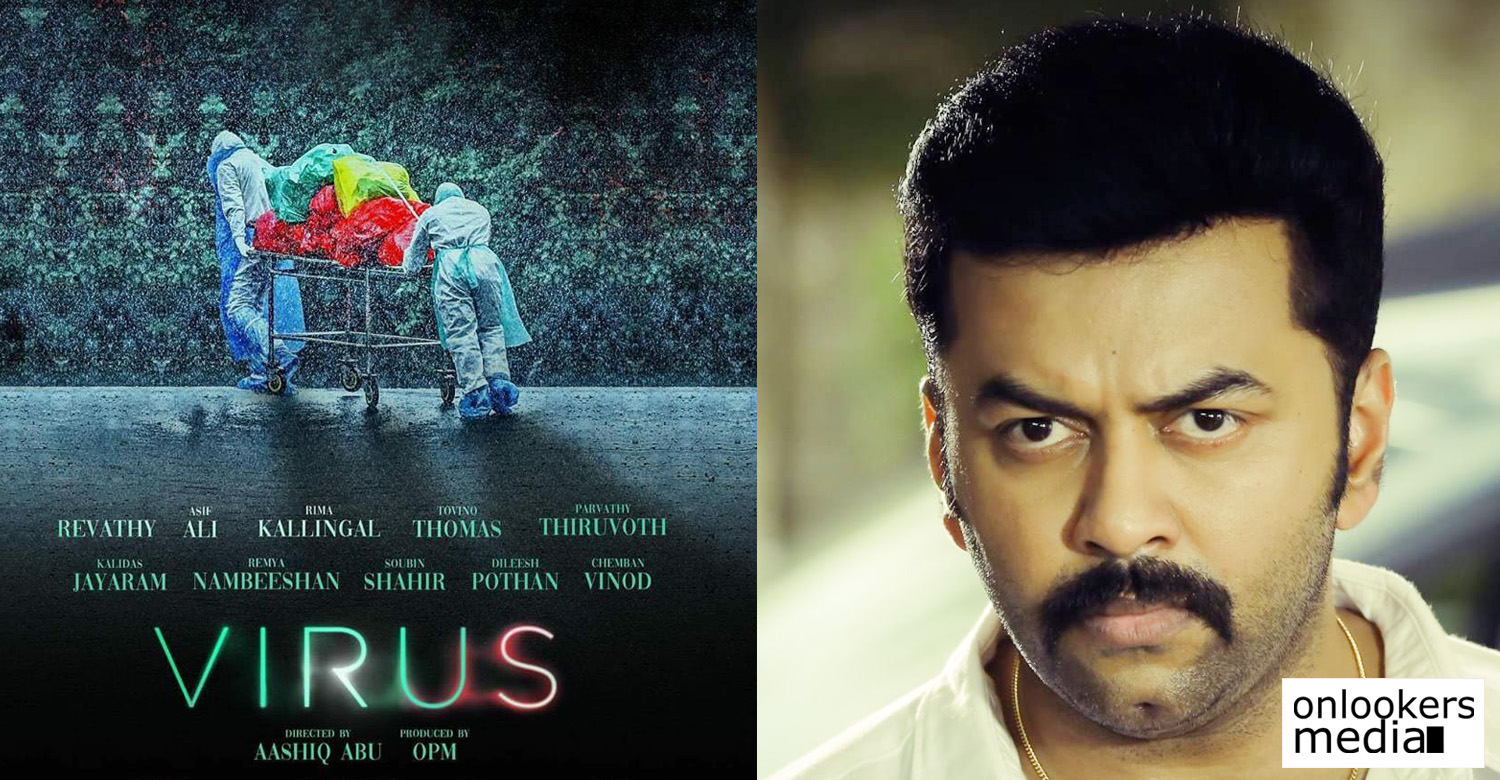 Indrajth Sukumaran,virus malayalam movie,virus movie cast,Indrajth Sukumaran in virus movie,Indrajth Sukumaran's new movie,aashiq abu,Indrajth Sukumaran aashiq abu movie,virus movie latest news,virus movie update,Indrajth Sukumaran's new projects