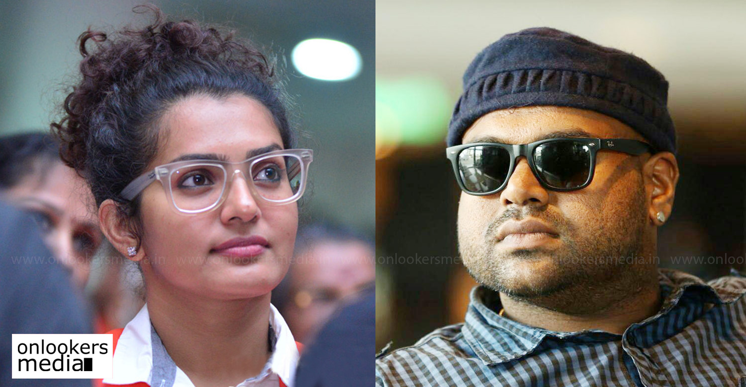 Parvathy,actress parvathy,sidharth siva,malayali actress parvathy,sidharth siva's new movie,actress parvathy's new project,parvathy sidharth siva new movie,actress parvathy's stills,sidharth siva's stills,sidharth siva's new project,parvathy in sidharth siva's new movie